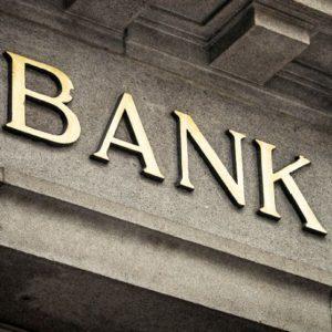 Qual é o Melhor Banco Brasileiro?